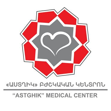 Astghik Medical Center