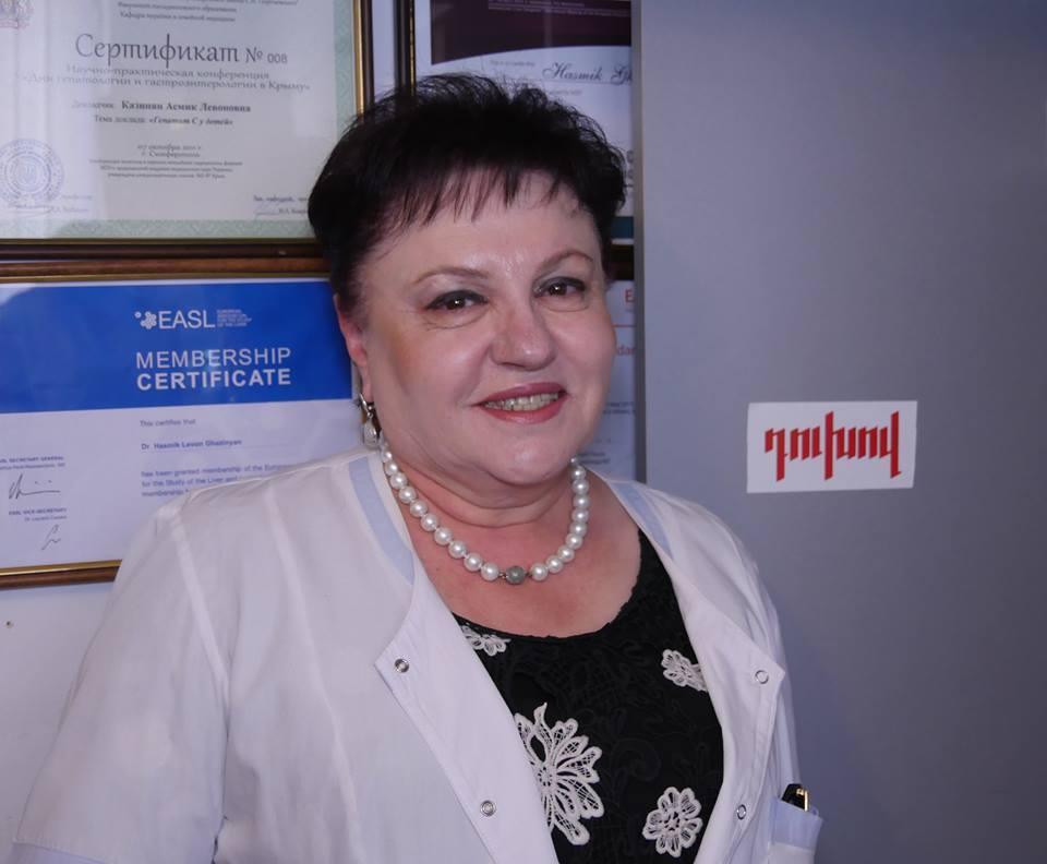Լյարդաբան Հասմիկ Ղազինյան