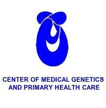 Բժշկական Գենետիկայի Կենտրոն