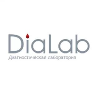 Դիալաբ